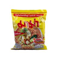 Instantná rezancová TOM YUM Krevetová polievka MAMA 60 g