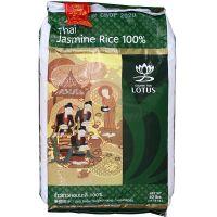 Jasmínová ryža GOLDEN LOTUS 18,18 kg (40 lbs)