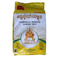 Jasminová ryža Royal Mongkut Premium 40 lbs (18,16 kg)