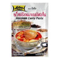 Matsaman karí pasta LOBO 50g