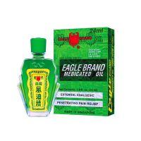 Medicínský olej EAGLE BRAND 24 ml