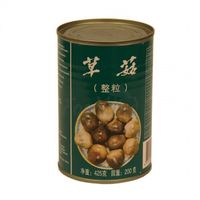 Slamené huby (šampiňóny) v náleve , celé 425 g