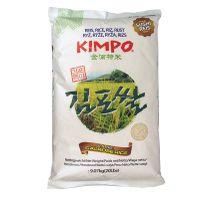 Suši ryža KIMPO 9,07 kg