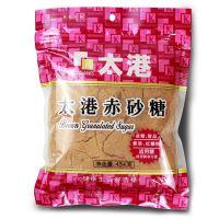 Trstinový hnedý cukor TINGANG 454 g
