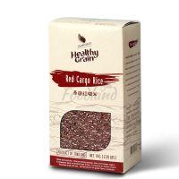 Červená ryža - RED CARGO SAWAT-D - 1kg