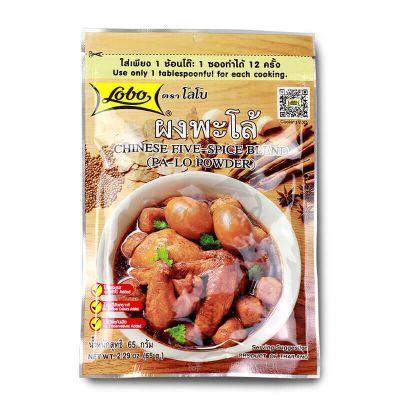 Čínske korenie 5 vôní LOBO 65g