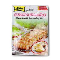 Koreniaca zmes na grilované mäsové guľočky NEM NUONG LOBO 70g