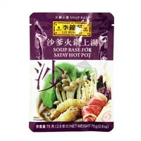 SATAY polievkový základ na HOT POT - LEE KUM KEE 70g