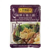 Polievkový základ pre pikantný HOT POT SICHUAN - LEE KUM KEE 70g