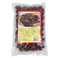 Sušený čierny kardamón (Elettaria cardamomum) 500 g
