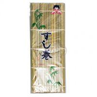 Sušimat z bambusu