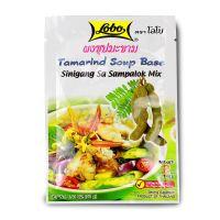 Tamarind polievkový základ LOBO 40 g